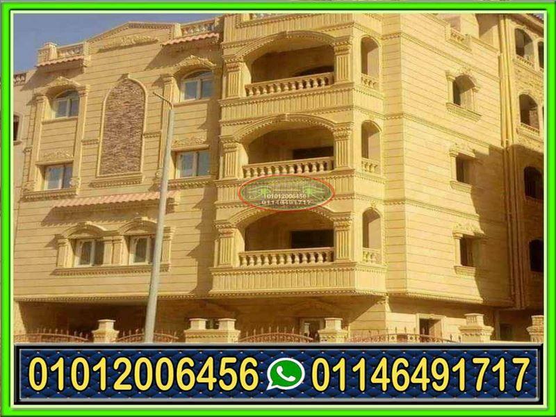 تصاميم واجهات فلل حديثة 2021 House Styles Mansions Taj Mahal