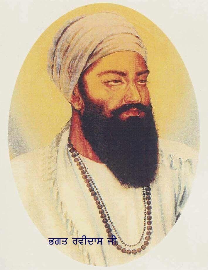 Pin on Sikhism