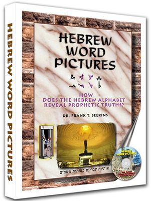 LIVING HEBREW WORD PICTURES BY DR  FRANK T  SEEKINS | Books & CDs in