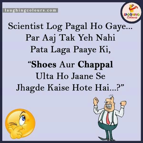 India jokes | aamina | Jokes, Funny quotes, Funny
