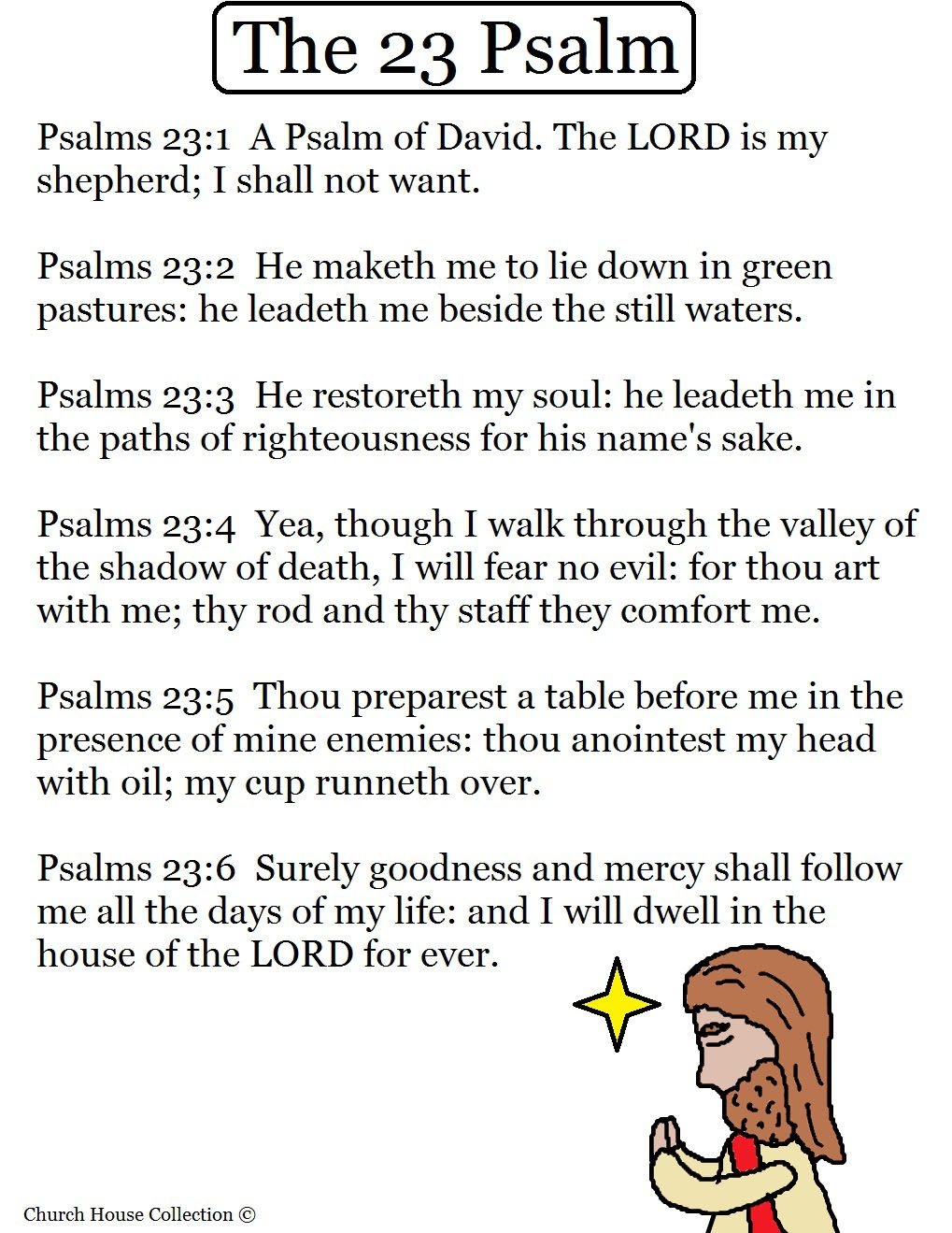 Church House Collection Blog: Psalm 23 The Lord Is My Shepherd KJV ...