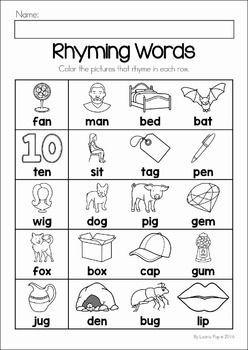Summer Review Preschool No Prep Worksheets & Activities ...
