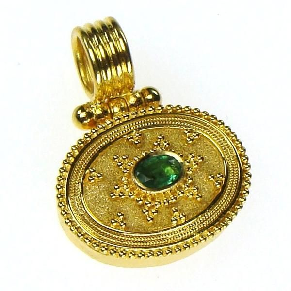 18k Gold Martile Burst Pendant