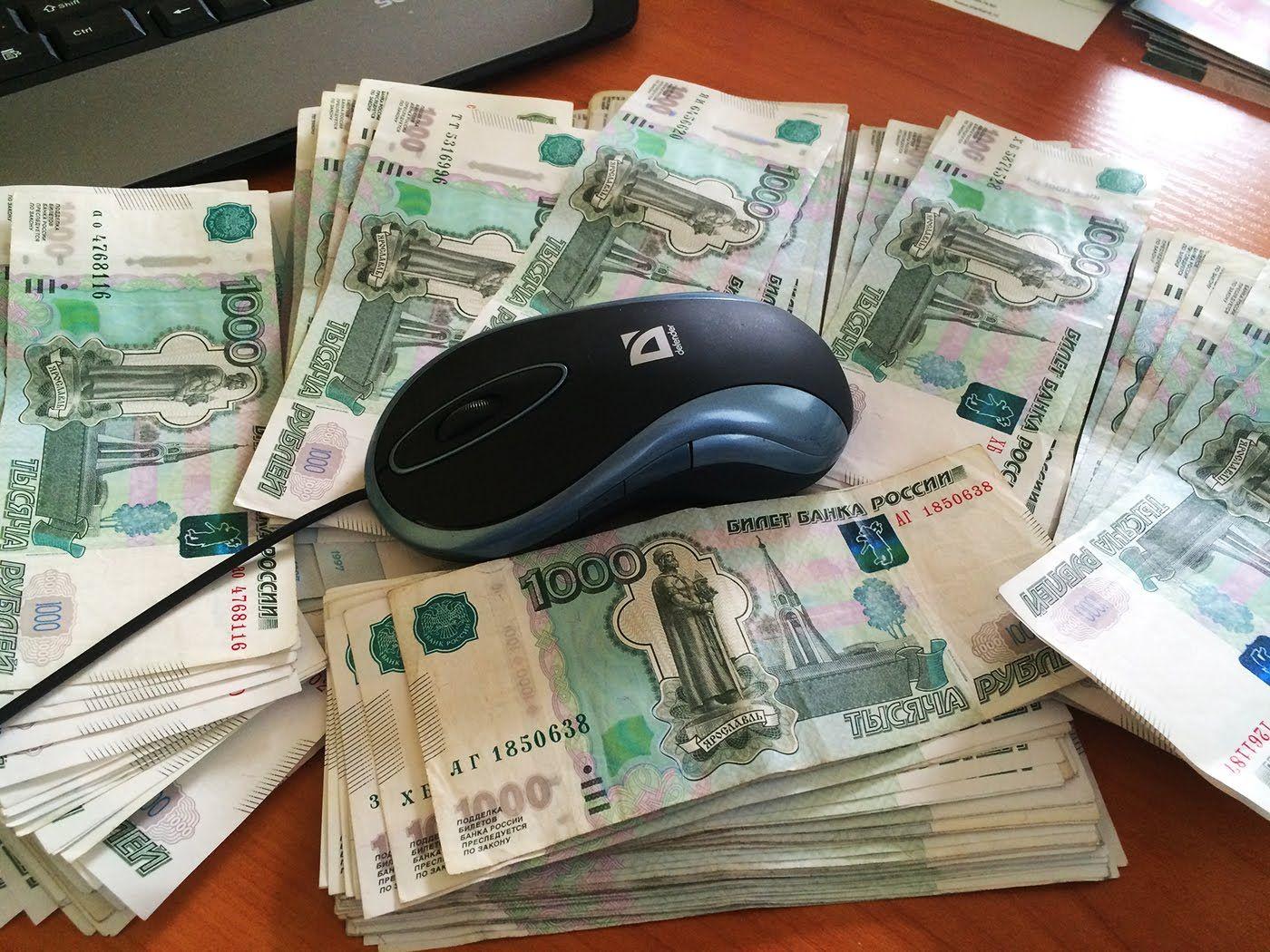 Рулетка в интернете на деньги чат рулетка онлайн переписка