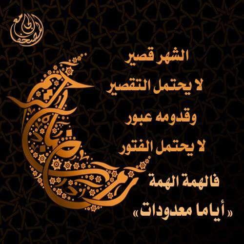 Desertrose رمضان كريم جميل يترك أملا ويكتب حروفا جديدة للسعادة اللہم بك أصبحنا وبك أمسيـنآ وعليك توكلنا وأنت خي Ramadan Ramadan Kareem Ramadan Decorations
