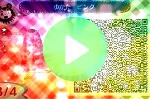 of the sisters fingers of fairy  ACNL QR codes The workshop of the sisters fingers of fairy  ACNL QR codes  ACHHD Information Masterpost ACNL Information Masterpost Bell...