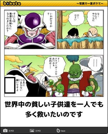 pin by ヨドバシ on おもしろ画像 funny comics funny pictures funny