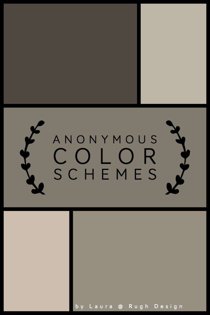 Anonymous SW 7046 - Neutral Paint Color - Sherwin-Williams