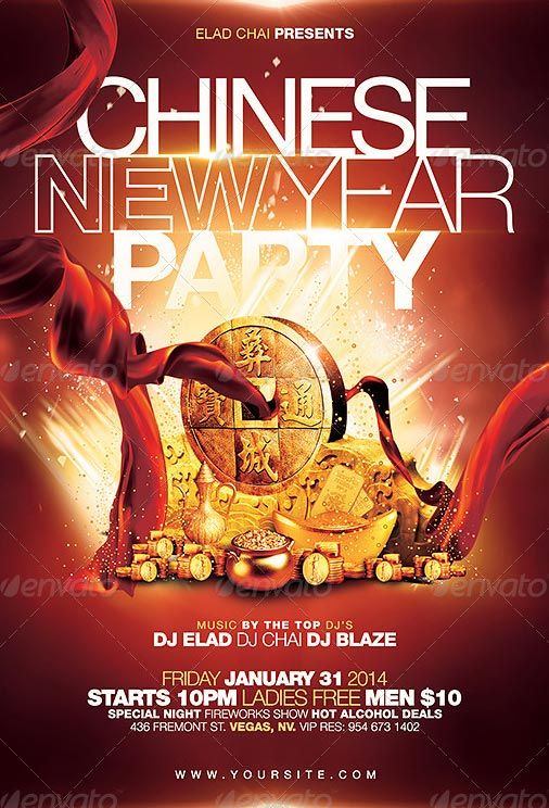 Chinese New Year Party Flyer Template  Poster Design