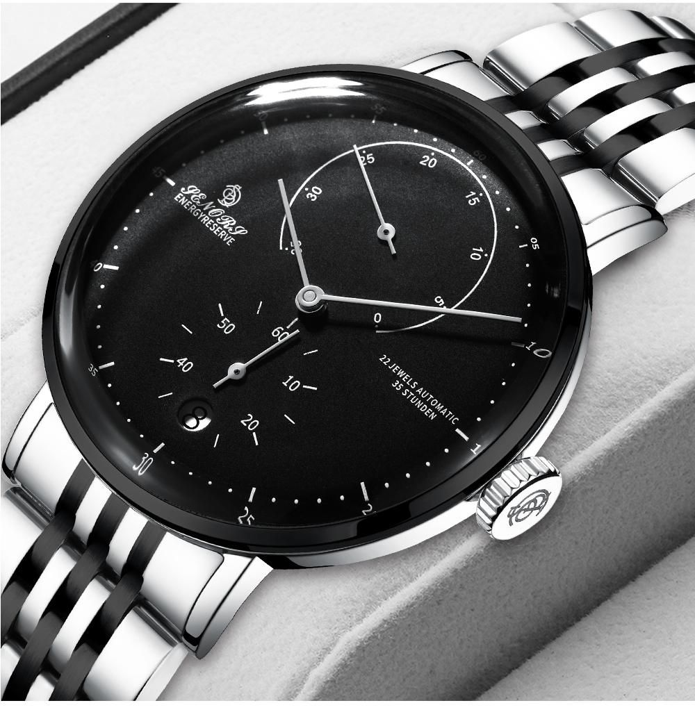Best automatic watches under 100 mens affordable
