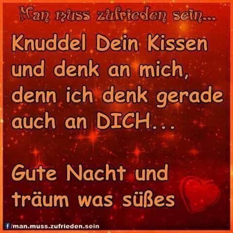 einen schönen Abend und eine gute Nacht und schöne Träume - http://guten-abend-bilder.de/einen-schoenen-abend-und-eine-gute-nacht-und-schoene-traeume-42/