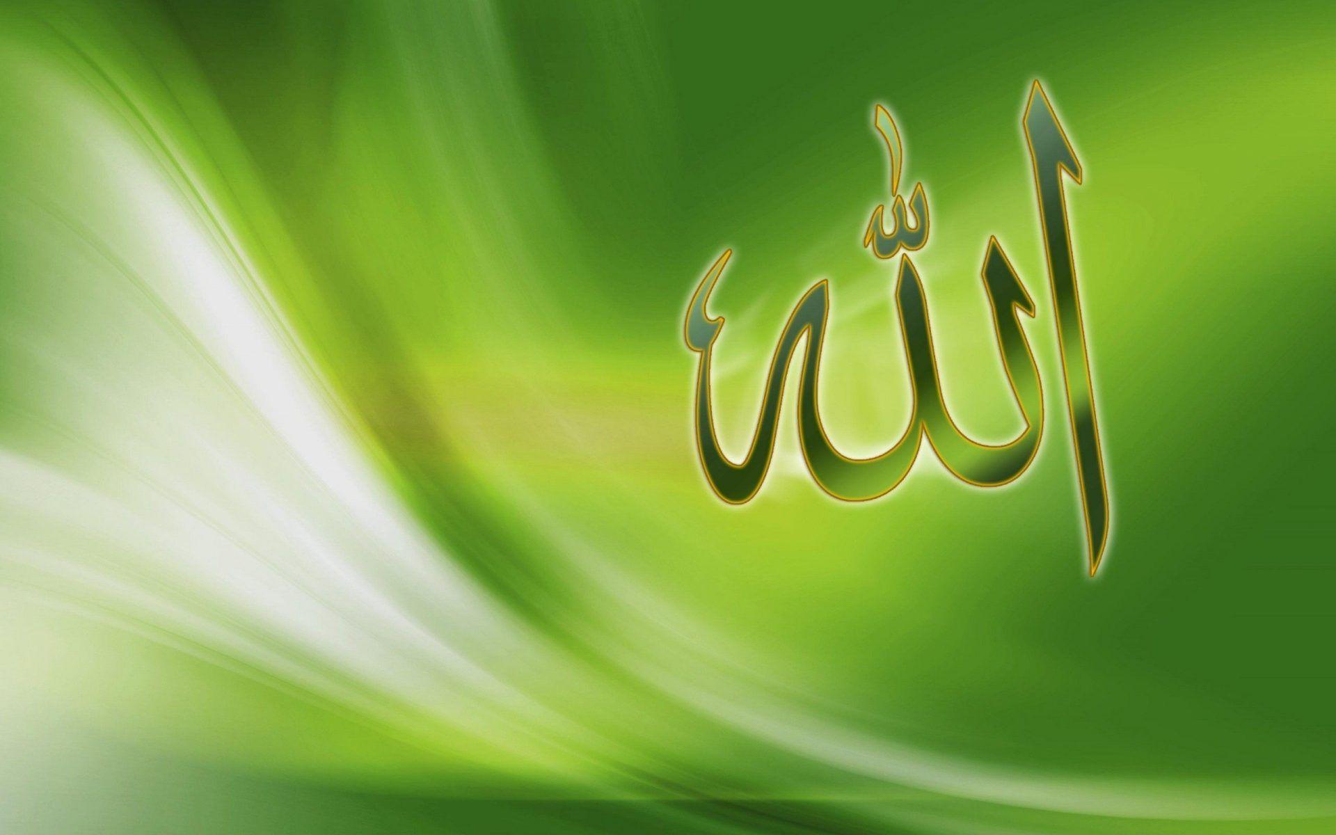 full HD ALLAH Name Wallpaper Desktop wallpaper download free for Widescreen, Mobile, Table ...