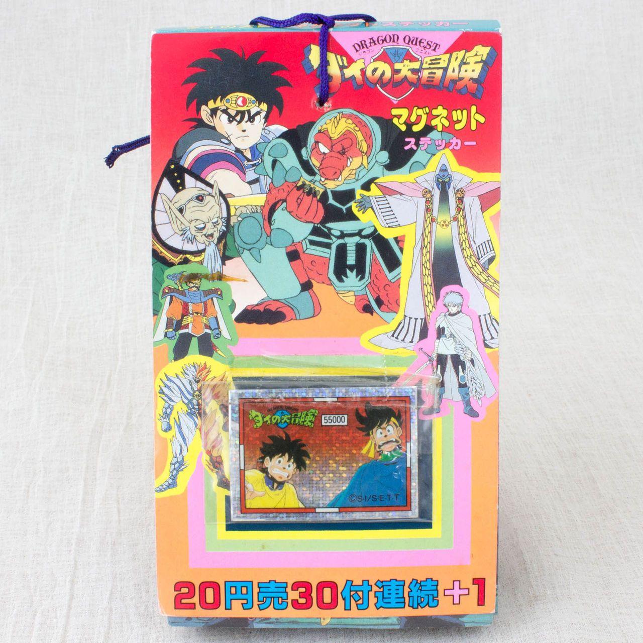 Dai no Daibouken Adventure Dragon Quest Magnet Stickers 33pc Set TAKARA JAPAN