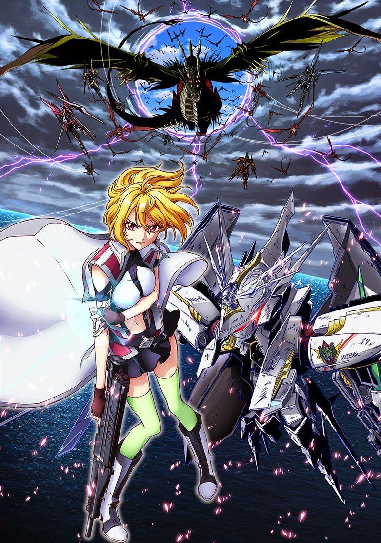 Cross ange tenshi to ryuu no rondo anime gersub anime