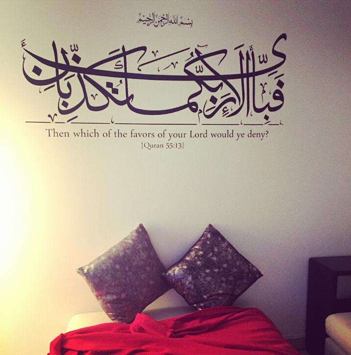 Ya Hayyu Ya Qayyum bi Rahmatak Islamic Wall Art Sticker Calligraphy Vinyl Decals