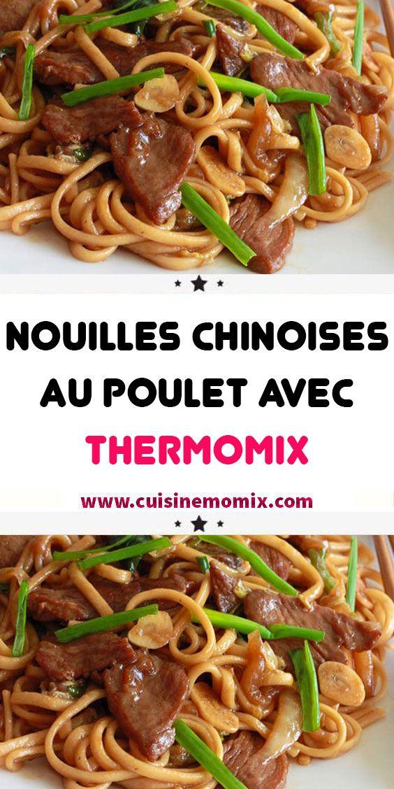 Photo of Nouilles chinoises au poulet avec Thermomix