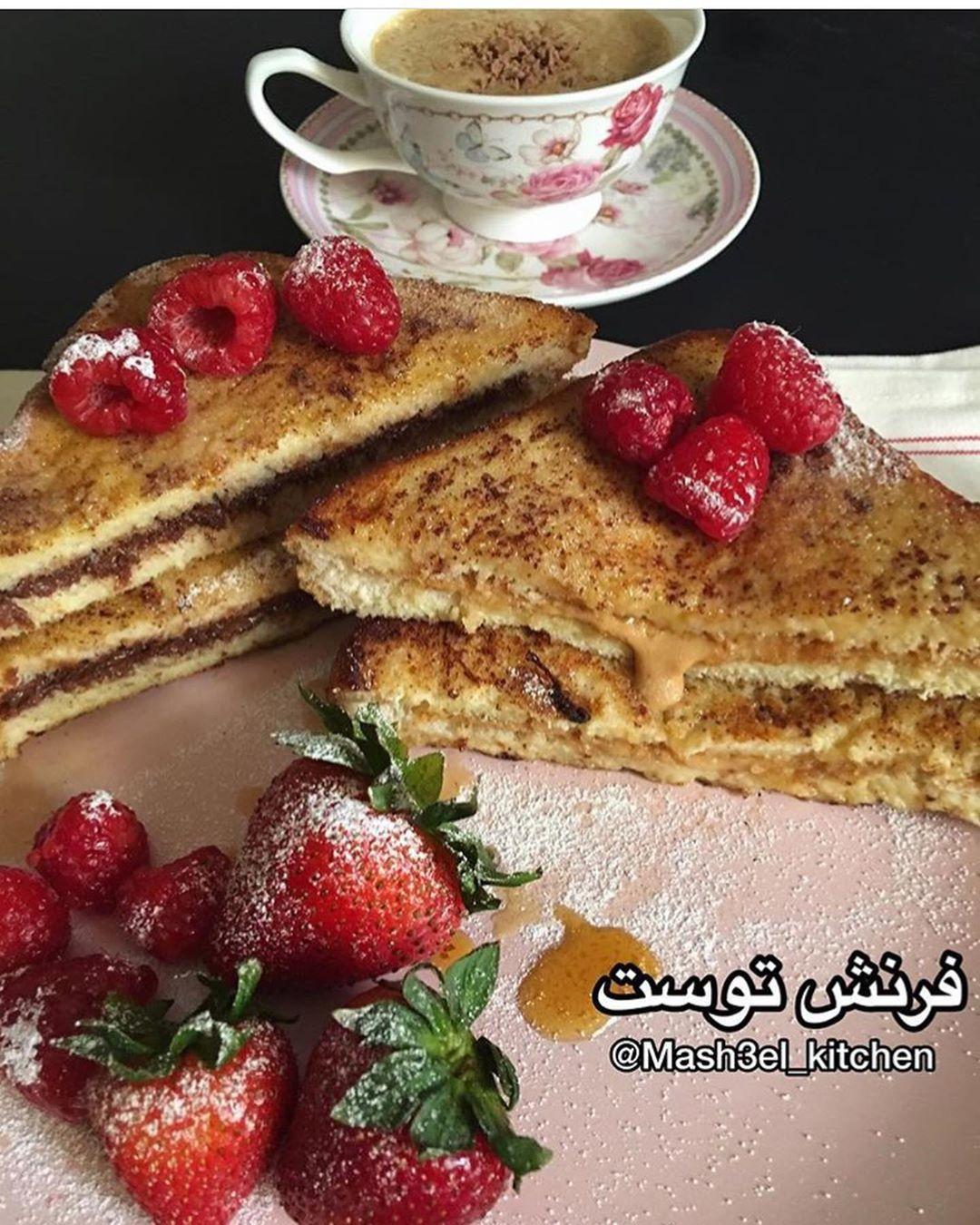 طبخات رمضانية On Instagram فرنش توست طريقة سهلة ولذيذة وشهية الفطور الفرنسي Mash3el Kitchen Reem Kitchen22 الطريقة يقطع الصامول Food Yummy Food Yummy