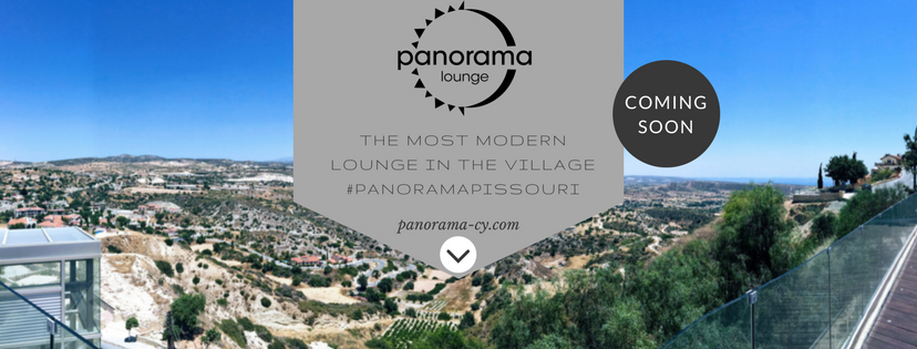 ★ Do you like a spectacular view with your coffee? ★ #panoramalounge #pissouriviewpoint #coffeeshop #pissouri https://plus.google.com/+PissouribayCyp/posts/fKXmHj81jPk