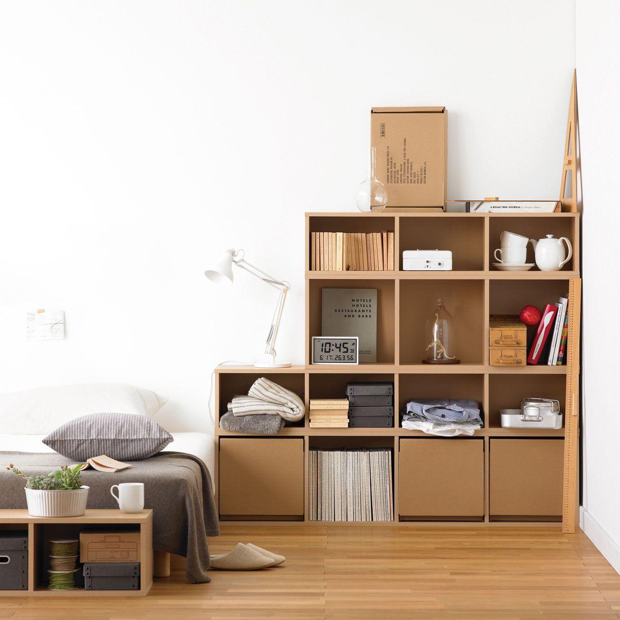 muji online bienvenue sur le site de vente en ligne muji deco pinterest muji furniture. Black Bedroom Furniture Sets. Home Design Ideas