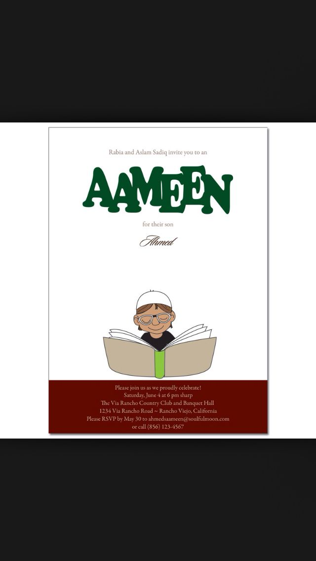 Invitation Ameen party – Ameen Invitation Cards