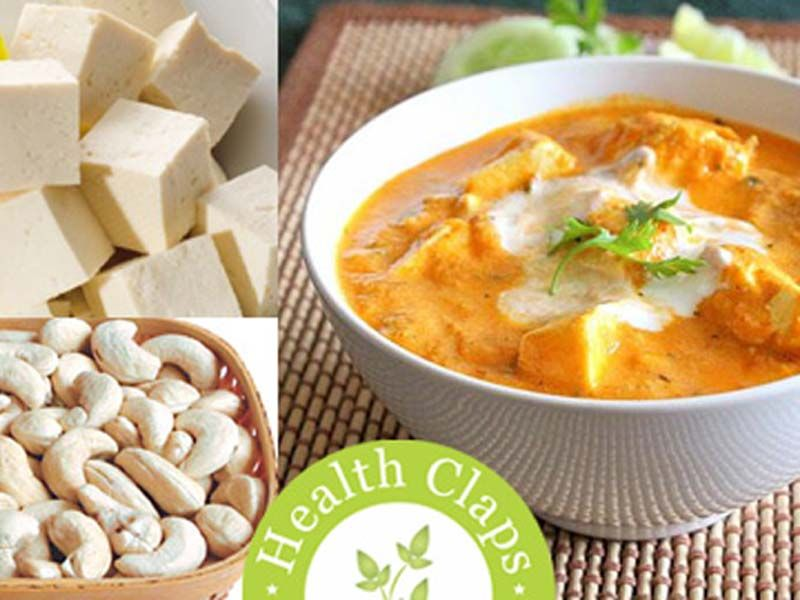 Wow! paneer butter masala receipe with kaju an yummy and delicious receipe. know the process for receipe of paneer butter masala with kaju, it is easy and simple.