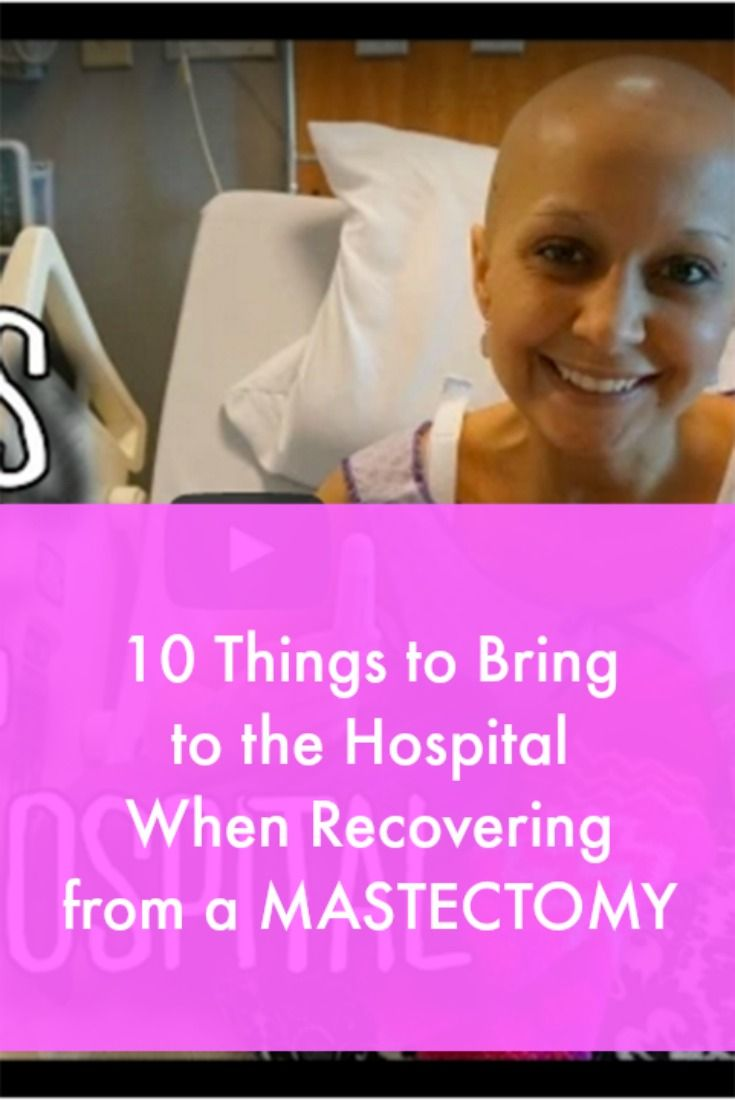 30de7ab62011fcbb034c15a4ed41565a - How Long Does It Take To Get Over Breast Cancer Surgery