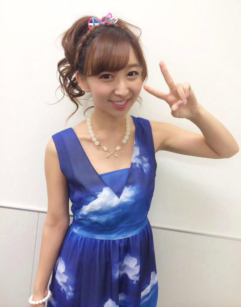 Riho Iida Riho Iida new picture