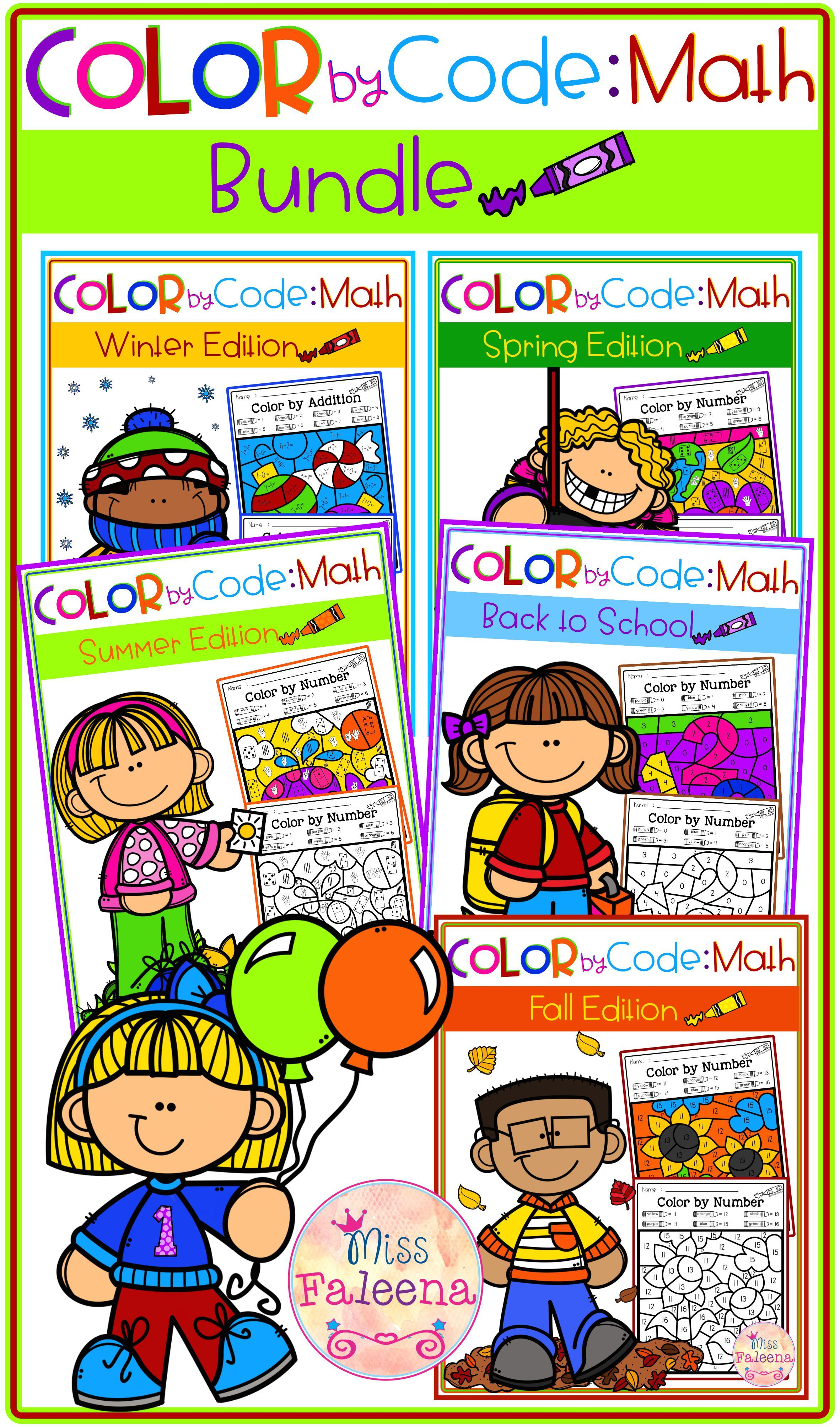 Color By Code Math Bundle Color By Number Addition