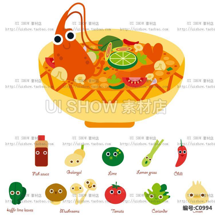 卡通可愛中國龍蝦子鮮面湯食物菜品番茄辣椒平面印刷設計矢量素材-淘宝网全球站