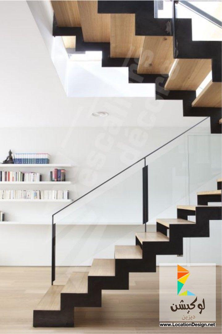 سلالم مودرن Contemporary Stairs Staircase Design House Stairs