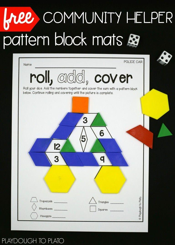 Community Helper Pattern Block Mats - The Stem Laboratory   Community  helpers theme [ 1075 x 768 Pixel ]