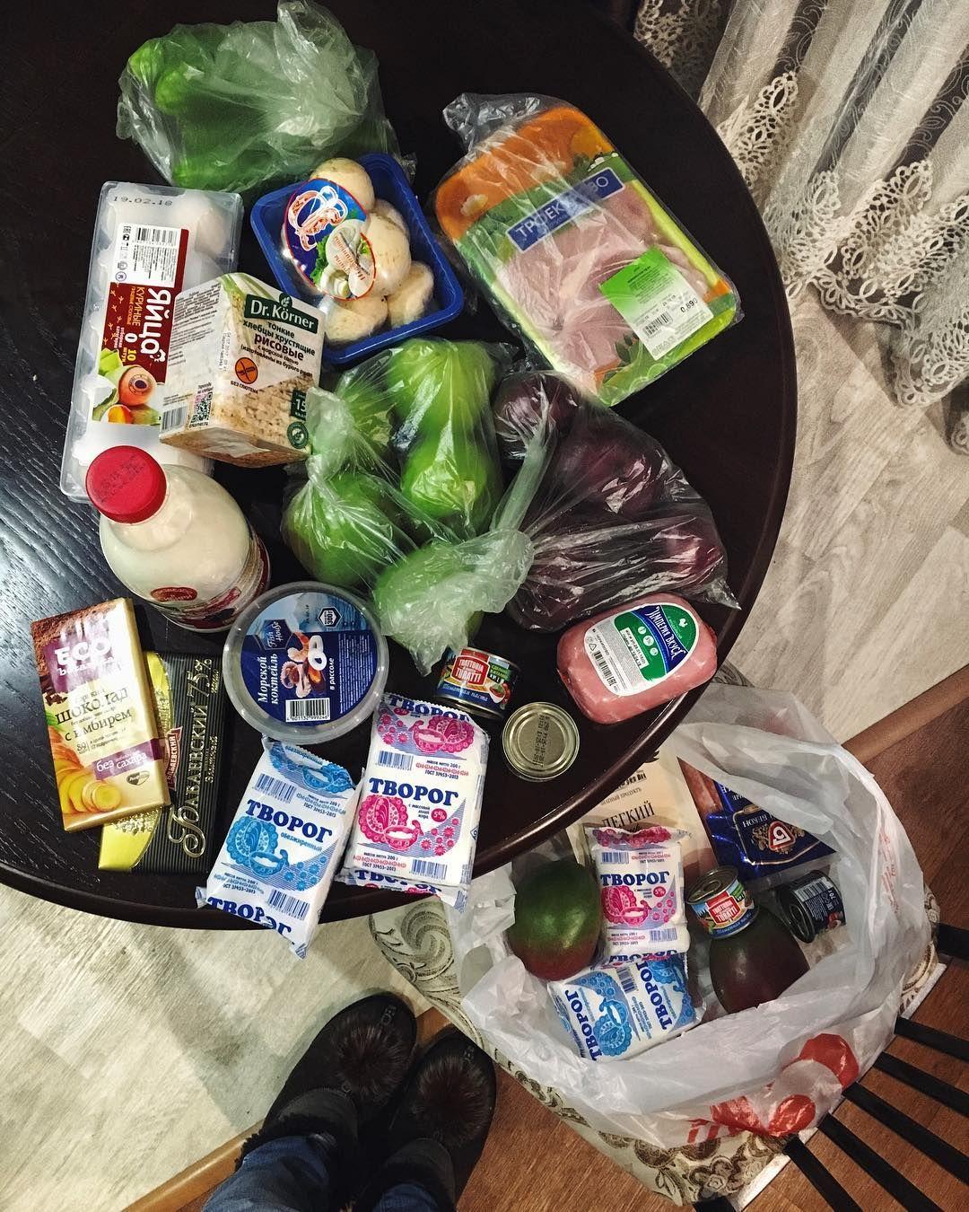 Покупки еды с ценами для похудения 🥨 / как похудеть быстро.