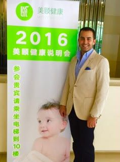 Earlier this month I had the honor to attend the Meiyi Medical Group with SCRC IVF Patient Seminar. I am grateful to have been given the opportunity to meet with various experts in the field of reproductive health with the common aim of raising awareness and advocating #hope. #tbt