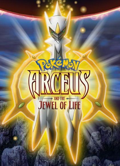 Pokemon Arceus And The Jewel Of Life Poster Google Search