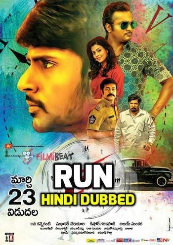 World Cupp 2011 telugu full movie hd 1080p in hindi