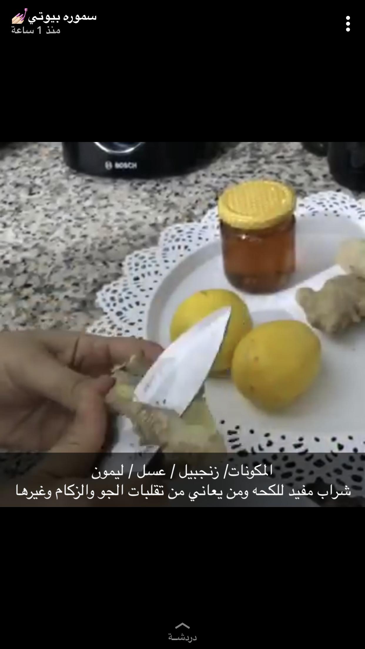Pin By رشه عطر On ٠١٩٢٨ Food Breakfast Jus