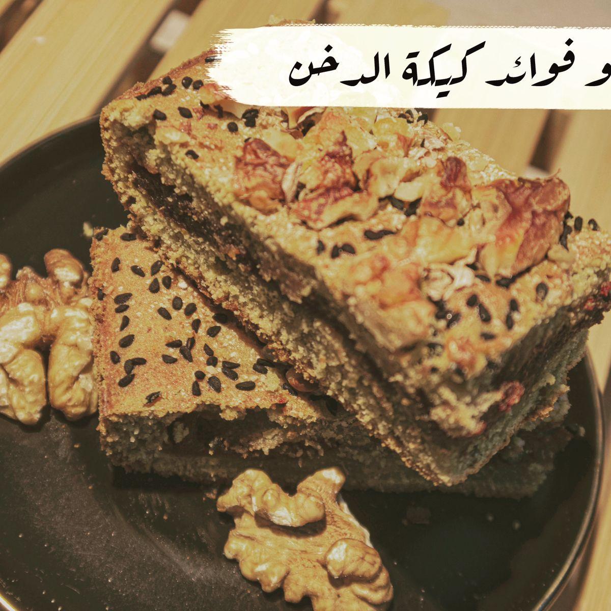 أسهل كيكة دخن Desserts Food Recipes