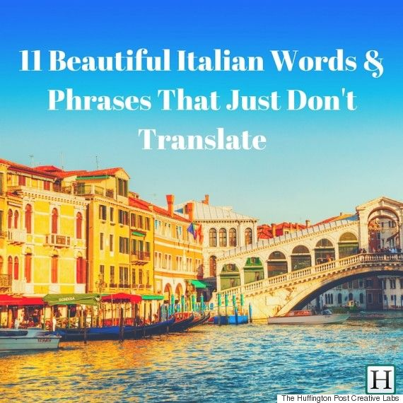 Beautiful French Quotes With English Translation: 11 Beautiful Italian Words And Phrases That Just Don't