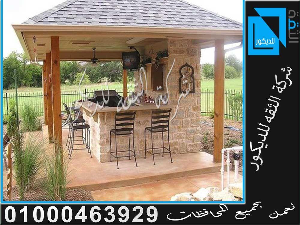 برجولات حدائق خشبية Outdoor Structures Pergola Stone