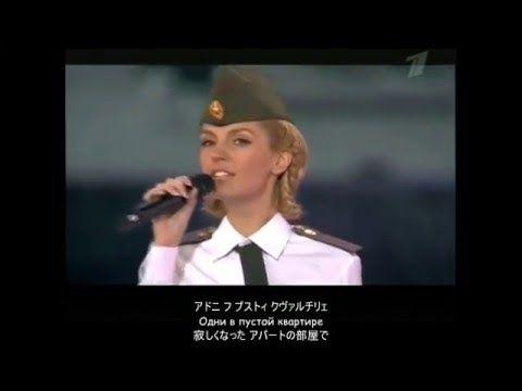 ロシア音楽 モスクワっ子 moskvichi 日本語字幕 字幕 音楽 日本語