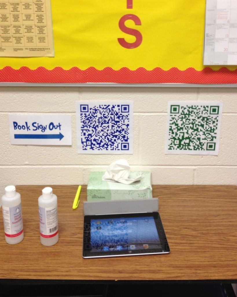 Classroom Routines Made Simpler with QR Codes | Teaching Tools