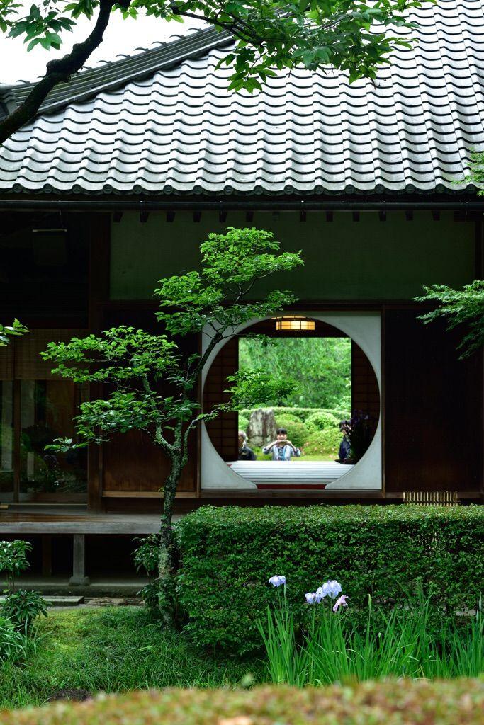 Pin de Julian Robles en Japón Pinterest Japon, Jardines