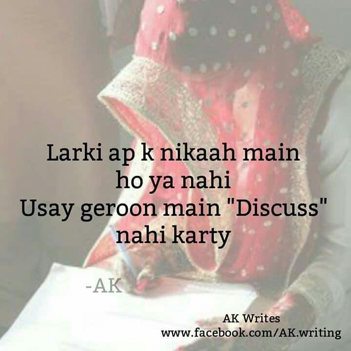 Famous Sad Islamic Quotes On Facebook Contemporary - Valentine ...