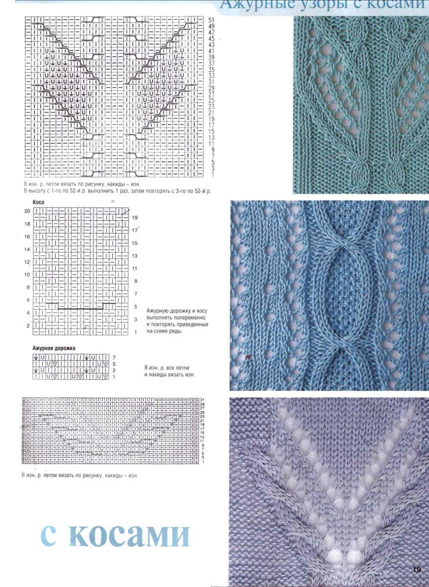 knitting patterns | dos agujas puntadas | Pinterest | Dos agujas ...