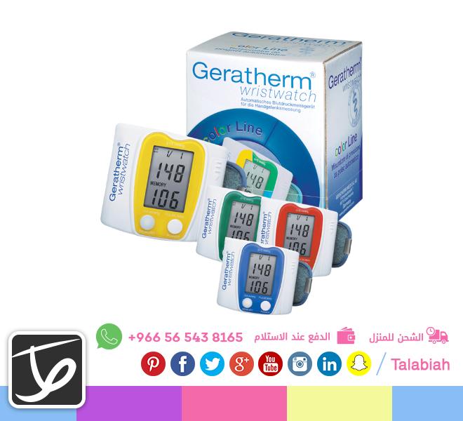 جهاز قياس ضغط الدم اوتوماتيكي ي ثبت على المعصم من شركة جيراثيرم صناعة ألمانية طلبية Gtube Personal Care