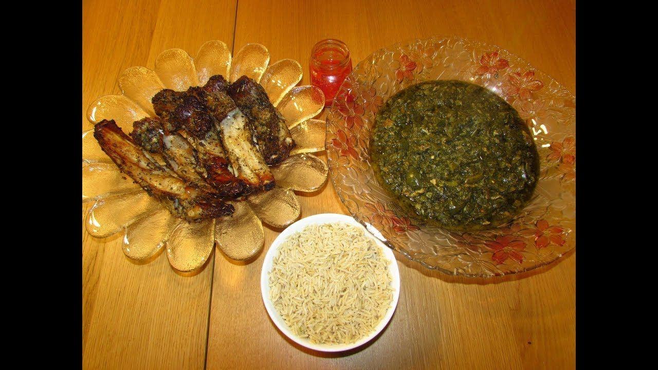 Congolese Pondu (Cassava Leaves) Na Sardine Tomato