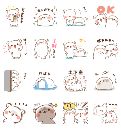 NEWS × Vulgar Bear × Stinging Tongue Seal LINE Sticker