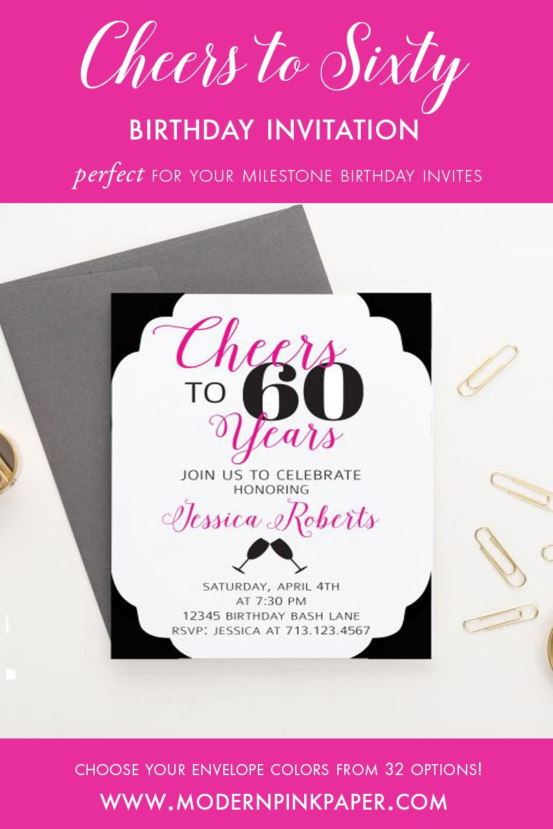 Cheers to 60 Years Birthday Invitations, Milestone Birthday Party ...