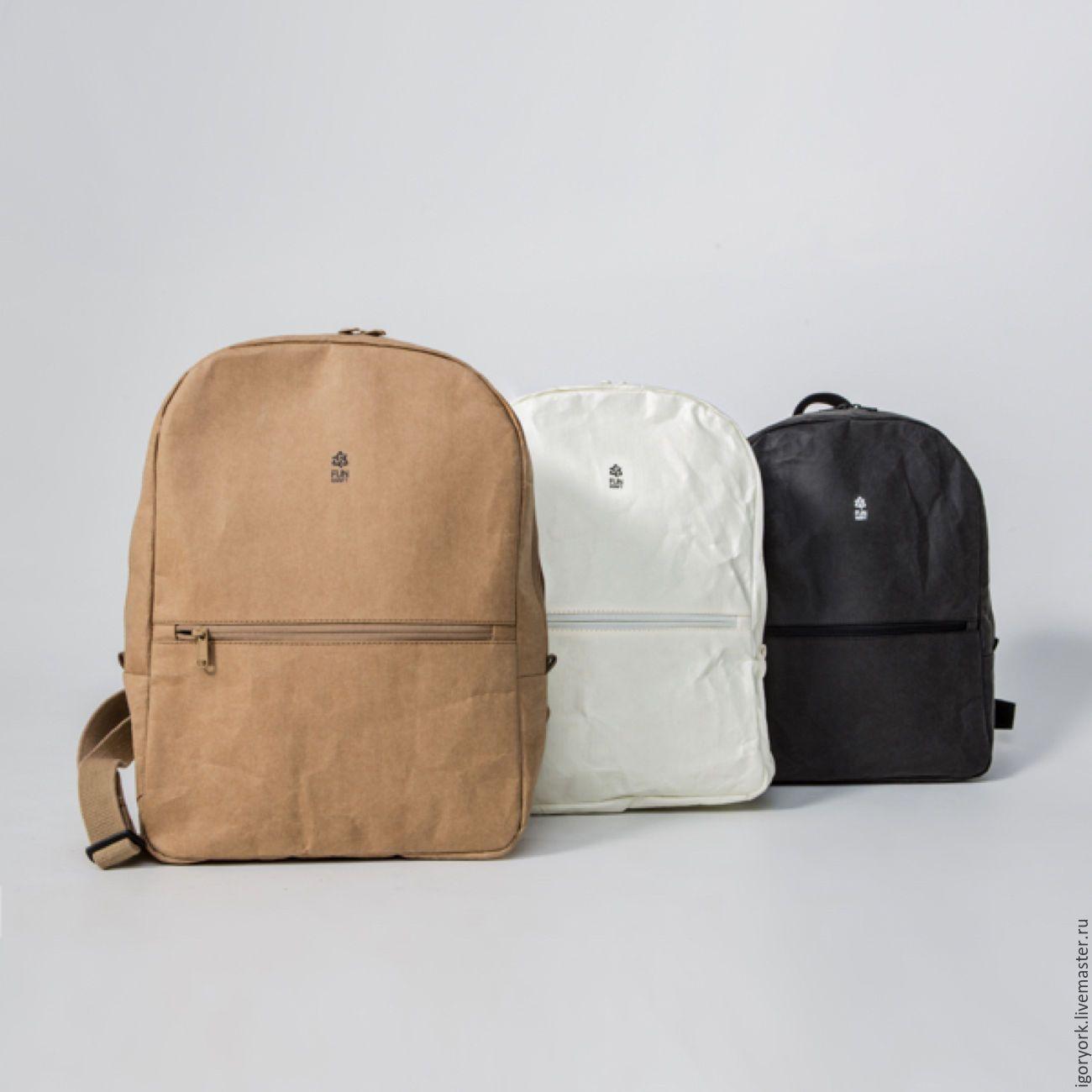 Однотонный рюкзак школьный рюкзак ортопедический
