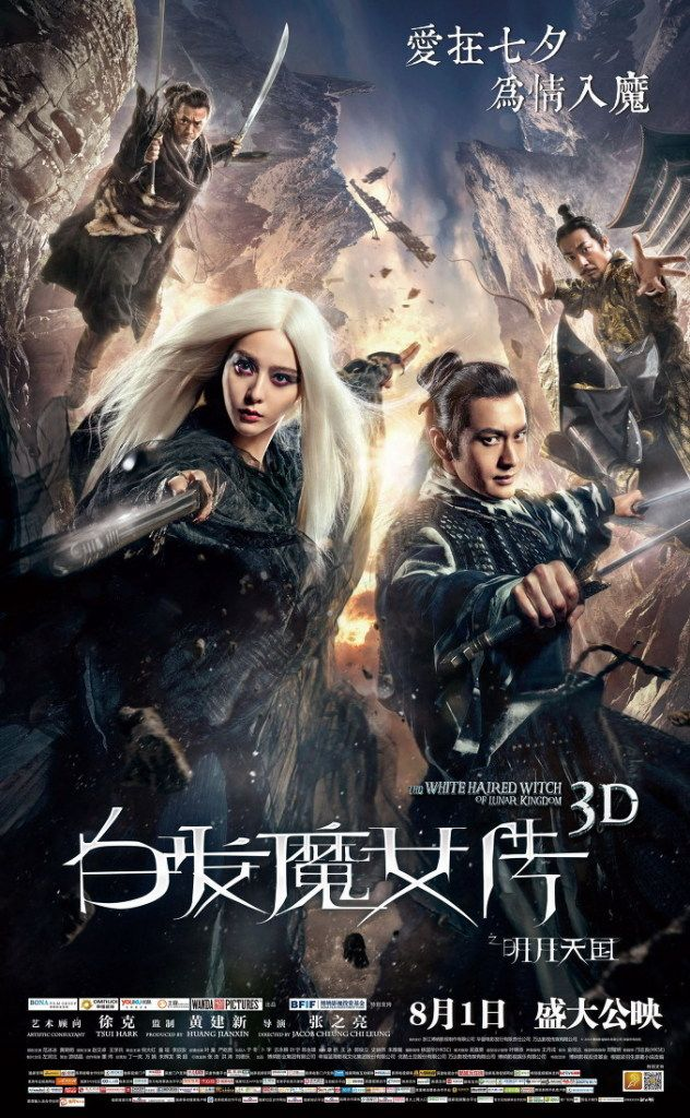 white haired witch movie online